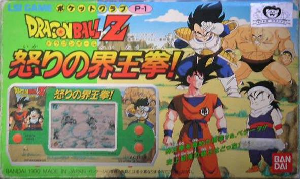 Dragon Ball-Todos los videojuegos 04_db_011