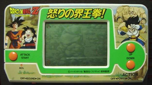Dragon Ball-Todos los videojuegos 04_db_021
