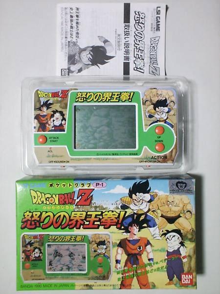 Dragon Ball-Todos los videojuegos 04_db_041