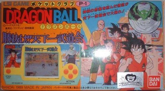 Dragon Ball-Todos los videojuegos Mg02_db_011