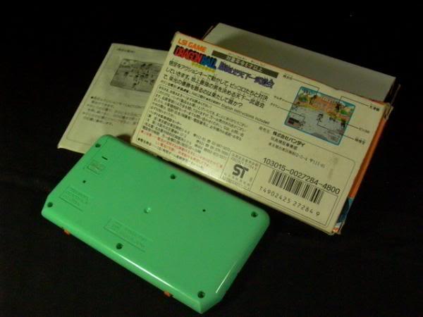 Dragon Ball-Todos los videojuegos Mg02_db_021