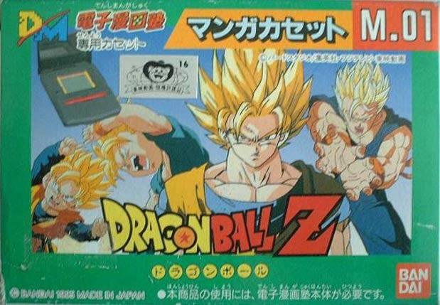 Dragon Ball-Todos los videojuegos Dbz_manga_kasetto_001