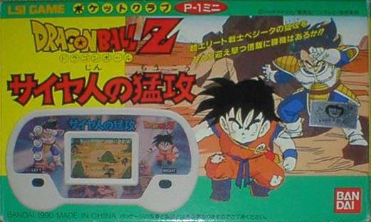 Dragon Ball-Todos los videojuegos 05_db_011
