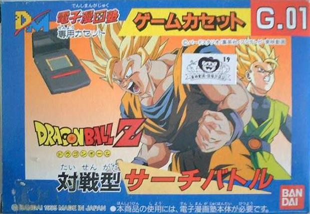 Dragon Ball-Todos los videojuegos Dbz_game_kasetto_001