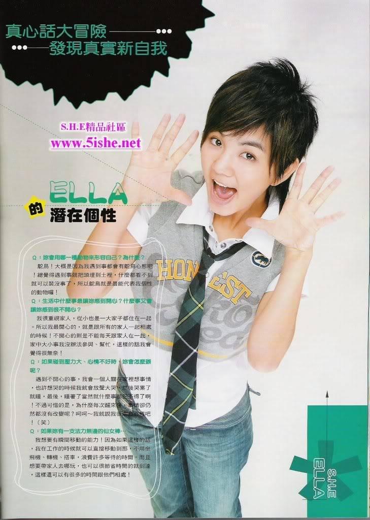 Ưu tiên: BB's pic Magazines Ella153mn8