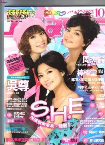 Ưu tiên: BB's pic Magazines N5919430938095577132hw1