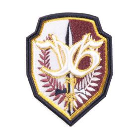 Camui G School Cooperative Store Emblema