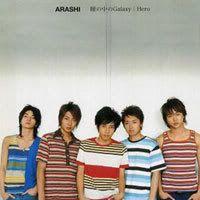 [13] Hitomi No Naka No Galaxy + Hero (2004) 233ef3ebbff60b02b8d7e5d111d8be1a122