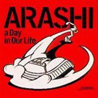 [07] A Day in Our Life (2002) C4d8a959cdb8a53b3f5e15cd9c2e0d29122