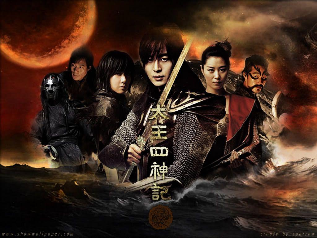 Pedido da série - Tae Wang Sa Shin Gi - The Legend 014612