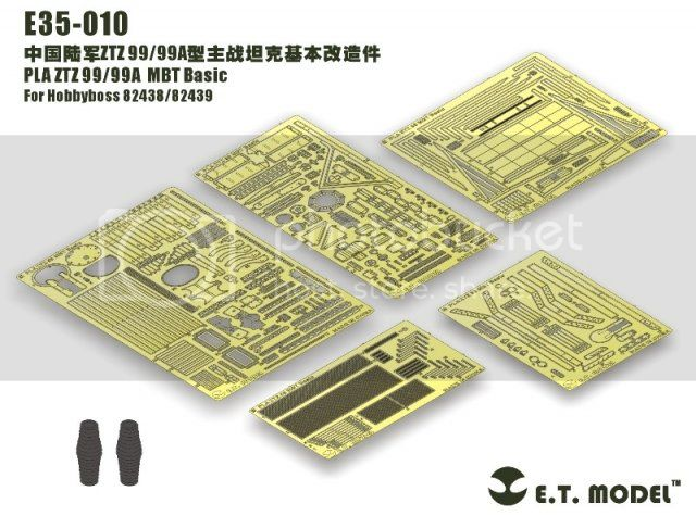 New from ET Models E35010B