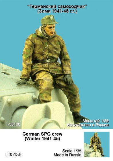 New from Tank Models 136_zps98e2465c