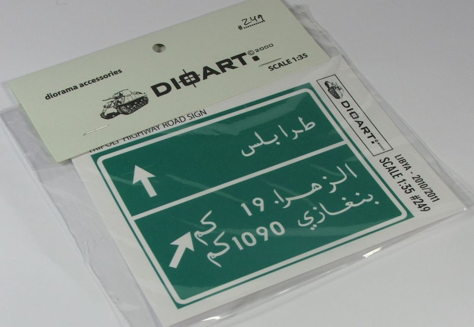 New from Dioart Dio249
