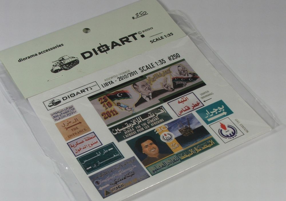 New from Dioart Dio250