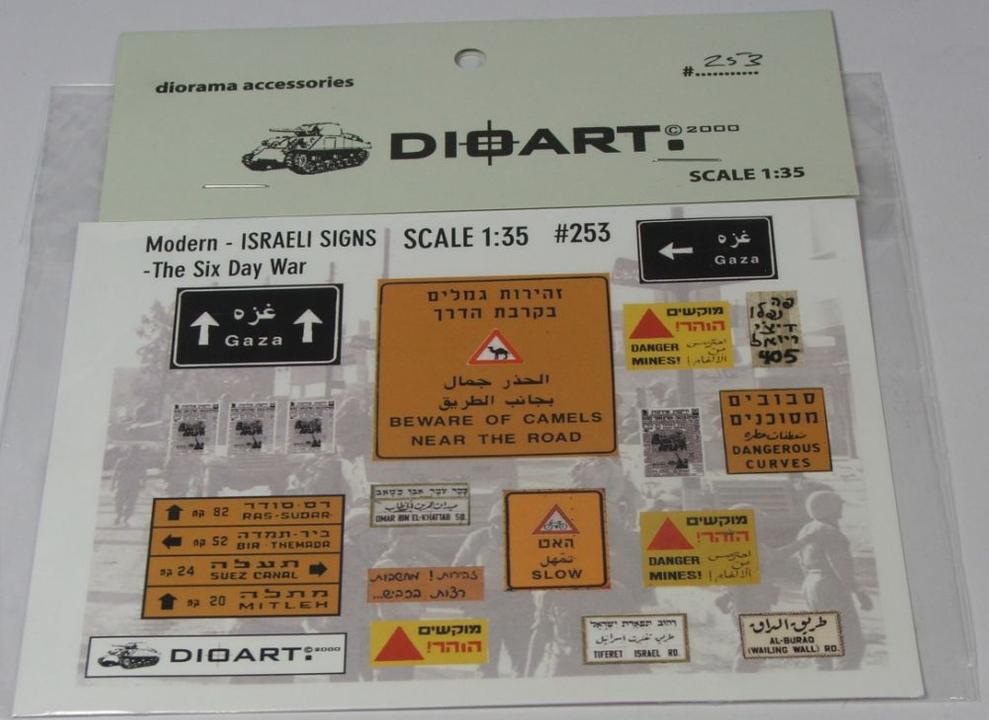 New from Dioart Dioart4