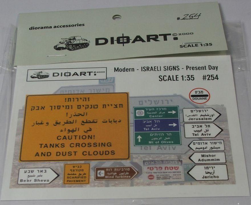 New from Dioart Dioart5