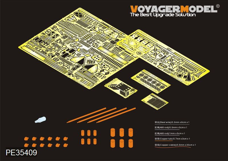 New from Voyager PE35409