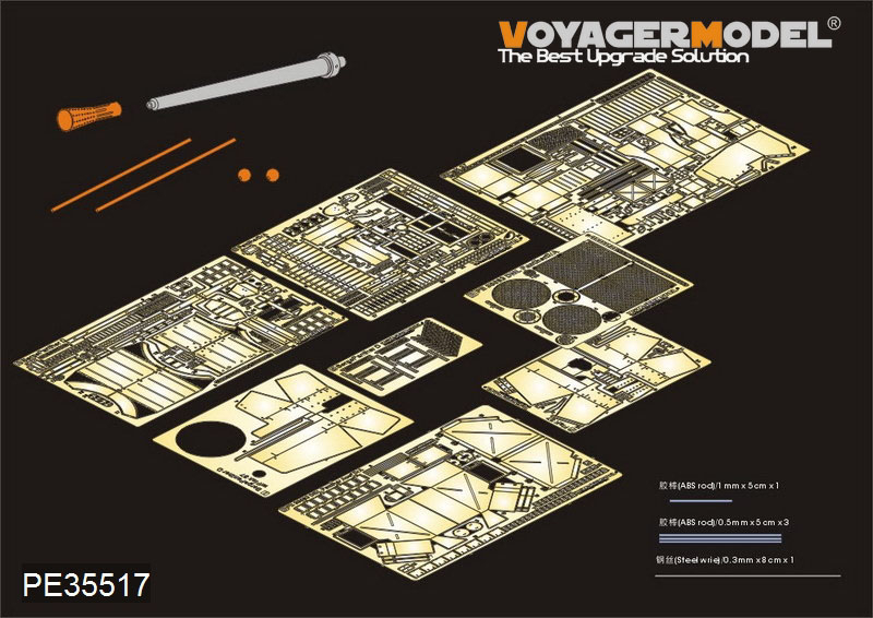 New from Voyager  PE35517