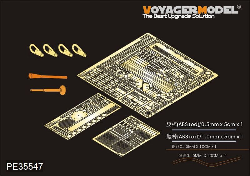 New from Voyager  PE35547