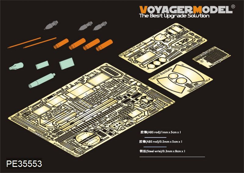 New from Voyager  PE35553