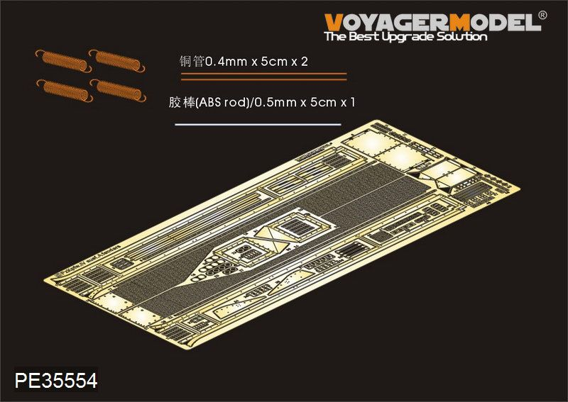 New from Voyager  PE35554