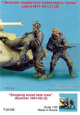 New Figure sets from Tank T-106