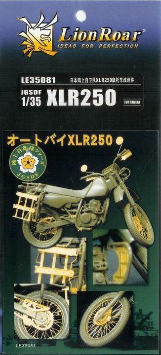 LION ROAR JGSDF Honda XLR 250 Motorcycle update set LionRoarmotorbike
