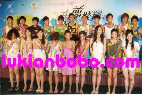 Aug 05, 2009 ~《南華夢飛翔》池畔首影下水派對 Lukian15-9-094