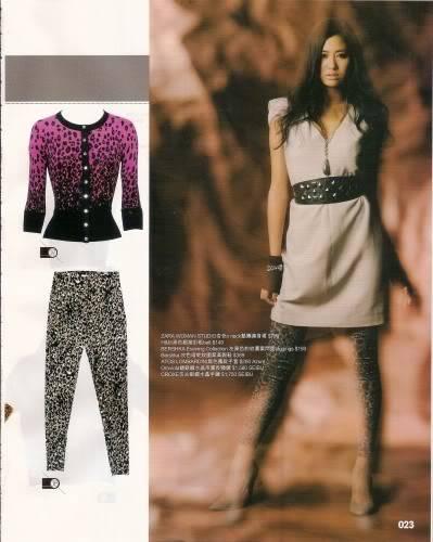 『 5-10-2009 第641期 』TVB周刊 Lukian4-10-091