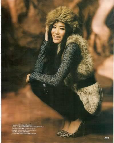 『 5-10-2009 第641期 』TVB周刊 Lukian4-10-093