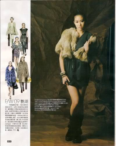 『 5-10-2009 第641期 』TVB周刊 Lukian4-10-095