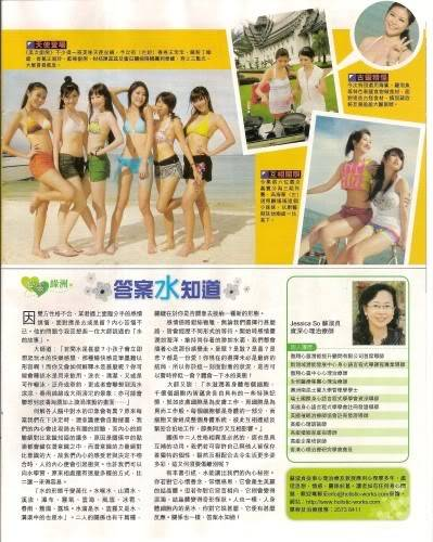 『 5-10-2009 第641期 』TVB周刊 Lukian6-10-095
