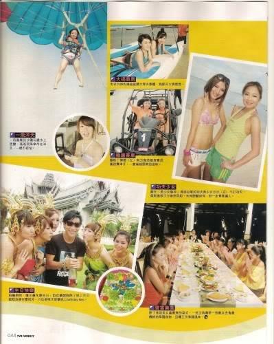 『 5-10-2009 第641期 』TVB周刊 Lukian6-10-097
