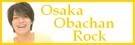 : Osaka Obachan Rock :