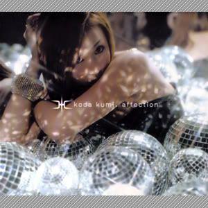 Koda Kumi. 2002-03-27KodaKumi-affection