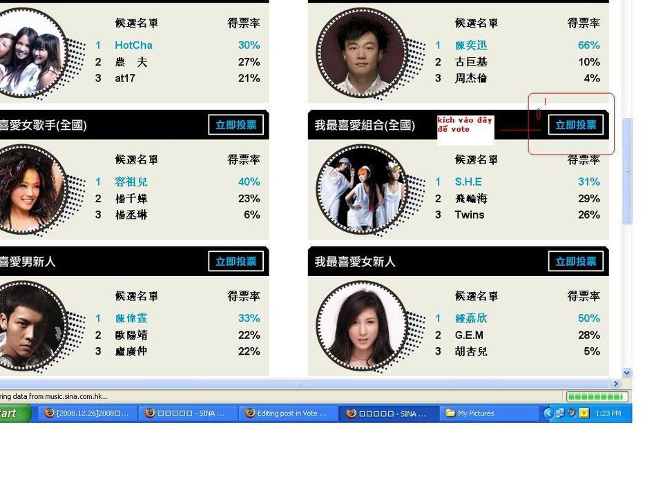 Vote cho S.H.E tại Sina; Nhóm nhạc đc yêu thick nhất toàn quốc Untitled2