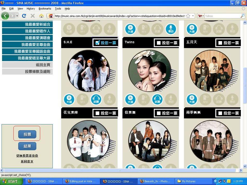 Vote cho S.H.E tại Sina; Nhóm nhạc đc yêu thick nhất toàn quốc Untitled3
