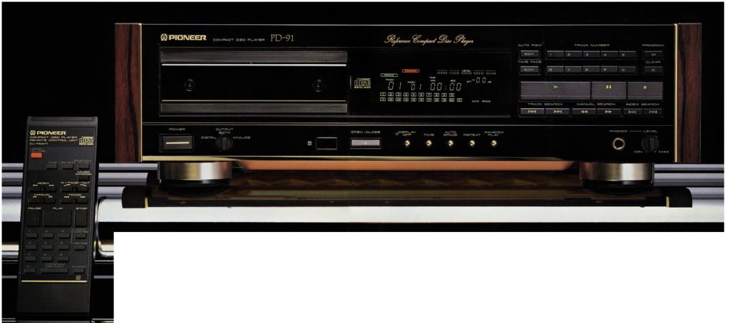 Pioneer Vintage PD-911