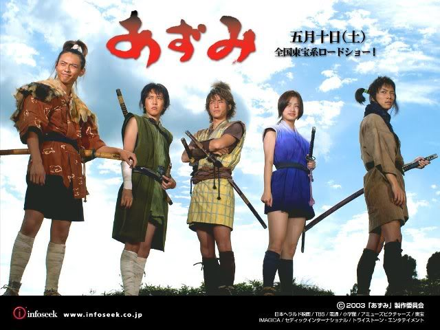 azumi Pictures, Images and Photos