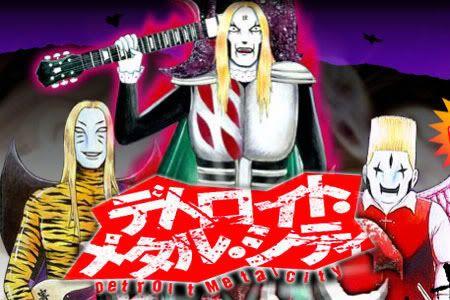 Detroit Metal City - DMC First_detroit_metal_city_anime_epis