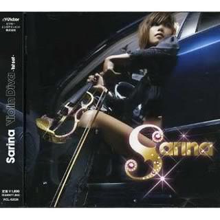Sarina Suno - Violin Diva ViolinDiva-1stSet