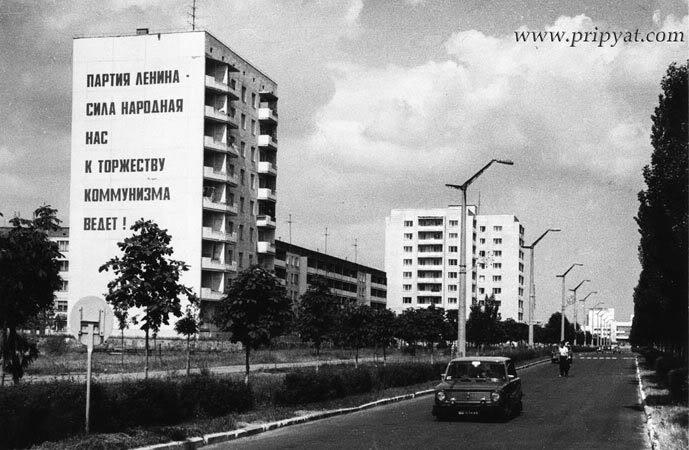 Chernobyl ¿Actuo bien la URSS? 02old