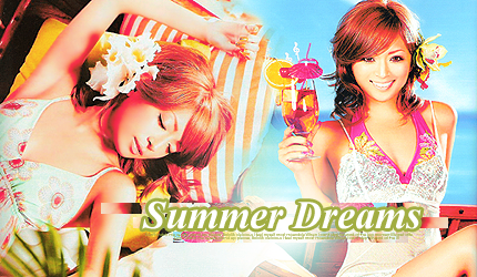 4minute SummerDreamsSig
