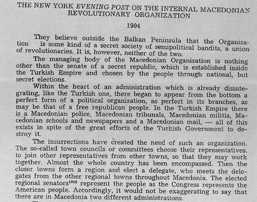 ПМПГ - Поранешна македонска провинција Грција Ilin101