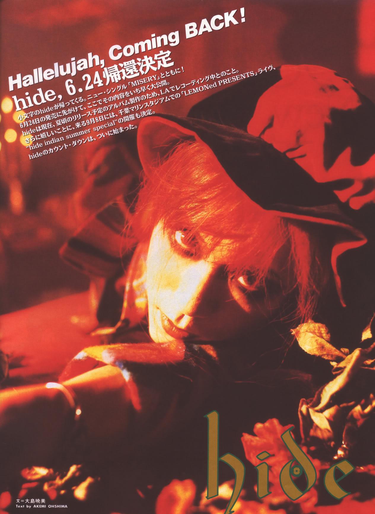 Hide X Japan - Страница 2 Fm177-hide-1