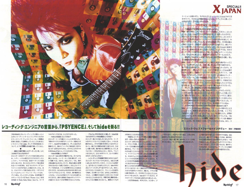 Hide X Japan - Страница 2 Rf251-hide-7