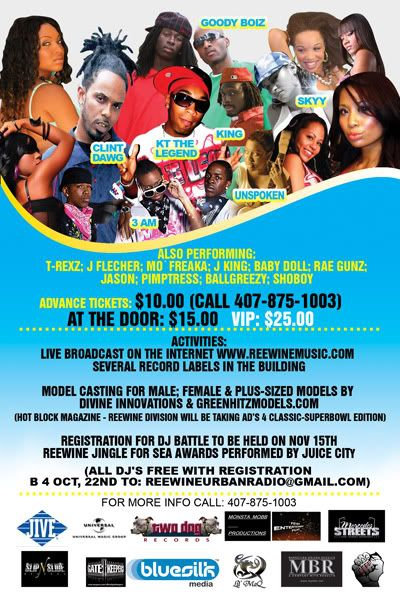 Reewine Music Radio/Artist Showcase Oct 25th & 26th Rewind_fbck2