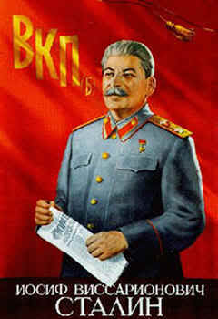 Propagande Soviétique - Page 2 POSTERSTALINE