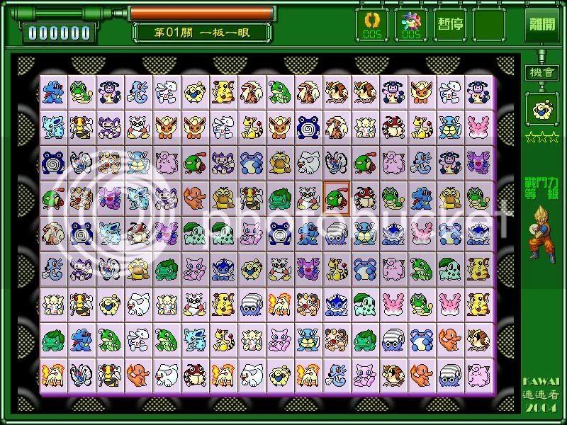 Bộ sưu tập tất cả game Picachu (Kawaii) từ trước tới nay ! Kawai2004