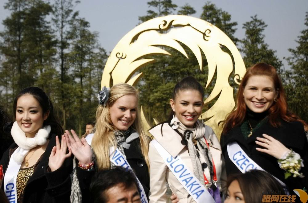 Sona Skoncova - Miss Slovak Republic International 2009 (Official Thread) - Page 4 2ey8gvs